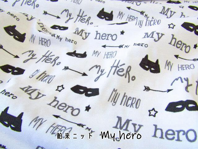 舶来ニット My hero  ホワイト
