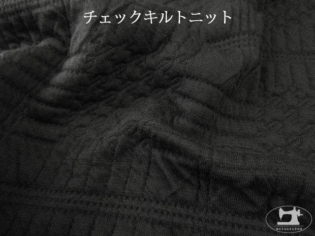 【メーカー放出反】 チェックキルトニット ブラック
