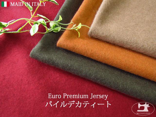 【アパレル使用反】  Euro Premium Jersey パイルデカティート≪MAID IN ITALY≫