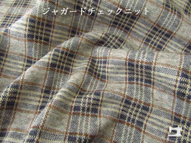 【アパレル使用反】 ジャガードチェックニット グレー×ネイビー系