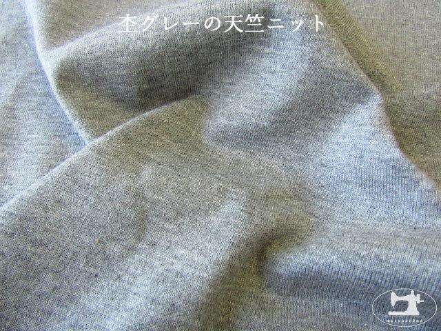 【メーカー放出反】 杢グレーの天竺ニット