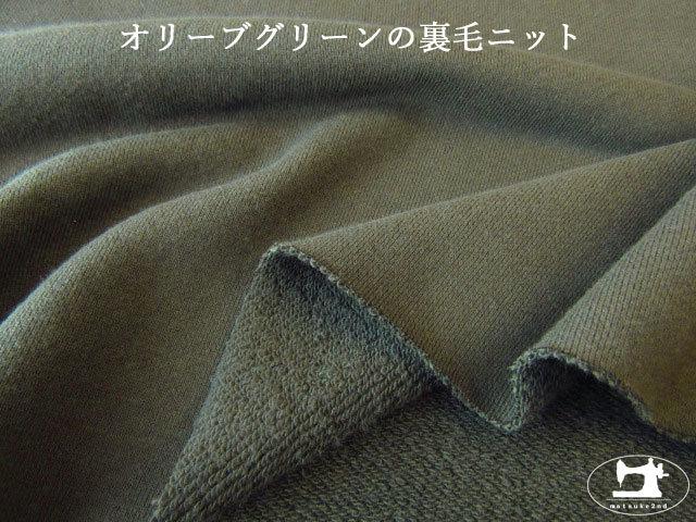【アパレル使用反】  オリーブグリーンの裏毛ニット