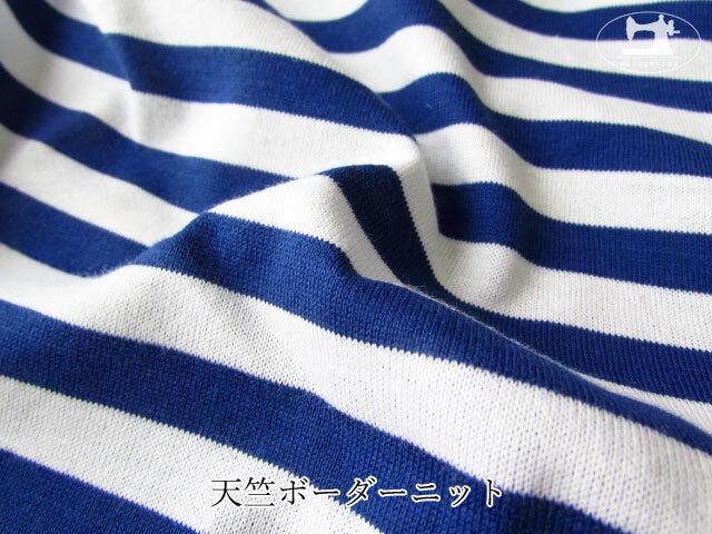【メーカー放出反】 天竺ボーダーニット ブルー×オフホワイト