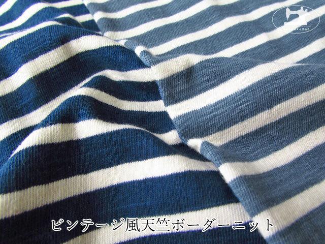 【メーカー放出反】 ビンテージ風天竺ボーダーニット