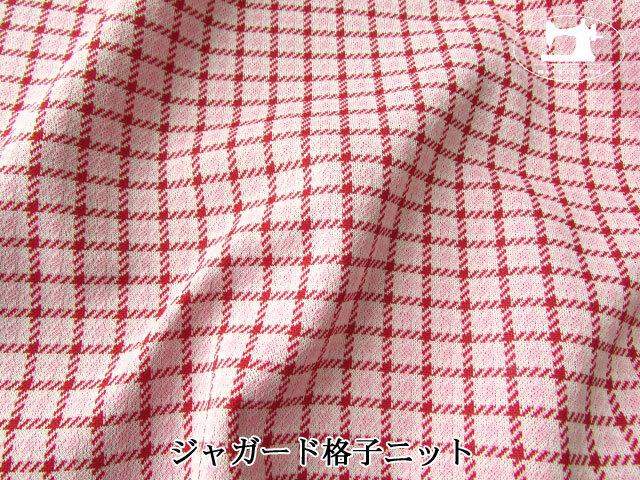 【メーカー放出反】 ジャガード格子ニット レッド×ピンク