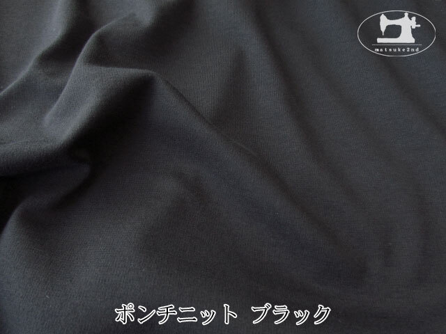 【メーカー放出反】 ポンチニット ブラック