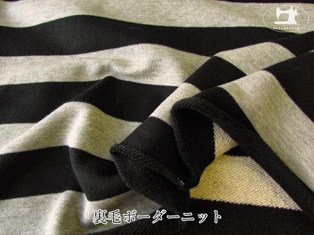 【メーカー放出反】  裏毛ボーダーニット ブラック×杢グレー