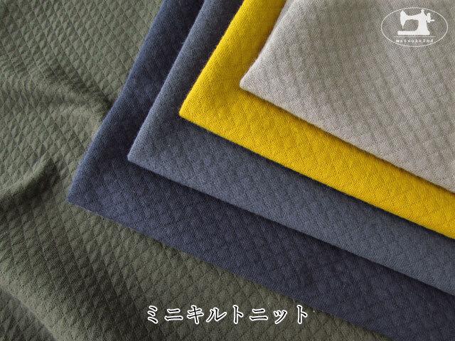 【メーカー使用反】 ミニキルトニット