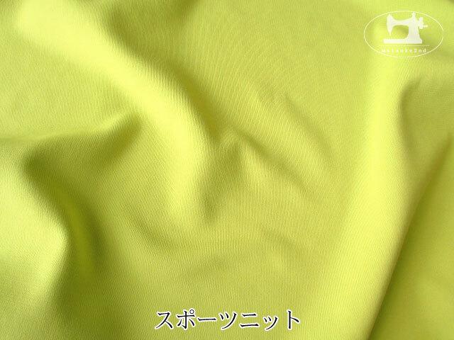 【メーカー放出反】スポーツニット イエローグリーン