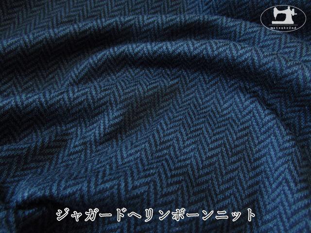 【アパレル使用反】 ジャガードヘリンボーンニット ネイビー×ブラック