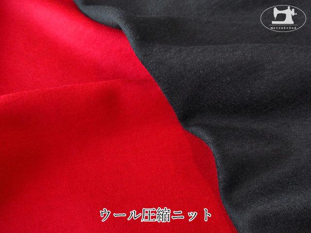 【アパレル使用反】  ウール圧縮ニット