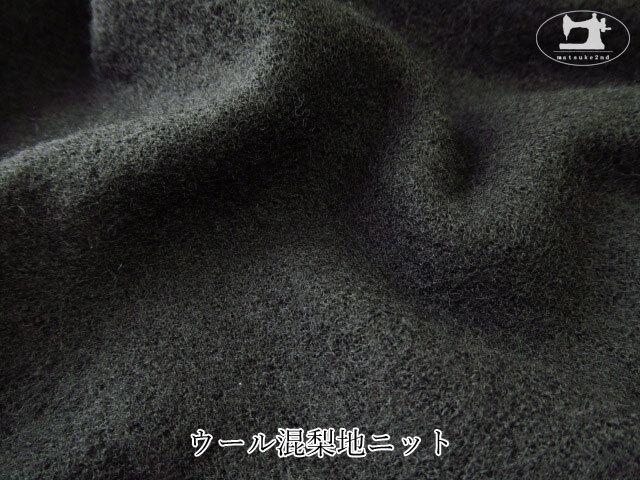 【メーカー放出反】 ウール混梨地ニット ブラック