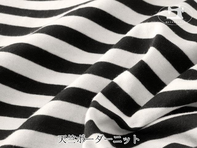 【メーカー放出反】 天竺ボーダーニット ブラック×オフホワイト