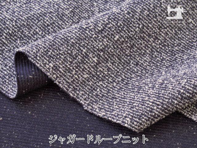 【メーカー放出反】 ジャガードループニット ネイビー×オフホワイト