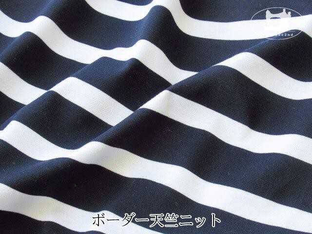 【メーカー放出反】 ボーダー天竺ニット ホワイト×ネイビー