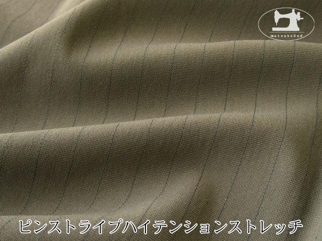 【メーカー放出反】 ピンストライプハイテンションストレッチ カーキ