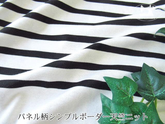 【メーカー放出反】 パネル柄シンプルボーダー天竺ニット 【パネル柄】 オフ×ブラック