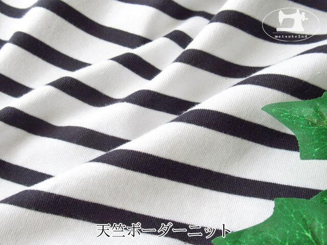 【メーカー放出反】 天竺ボーダーニット ホワイト×ダークネイビー