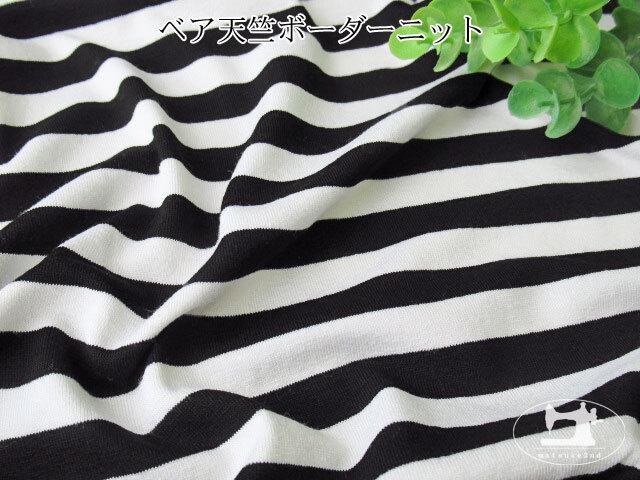 【メーカー放出反】 ベア天竺ボーダーニット オフホワイト×ブラック