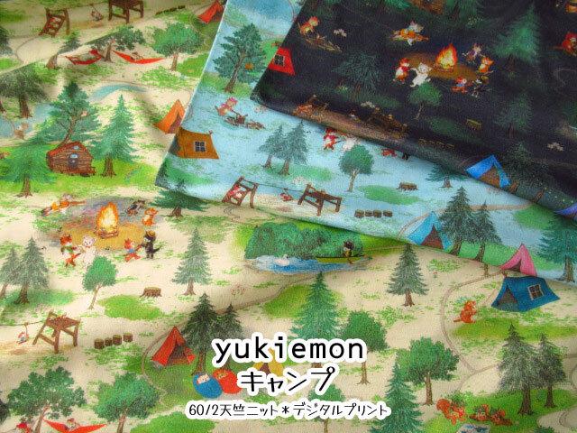 【yukiemon】 60/2天竺ニット*デジタルプリント  『 キャンプ 』