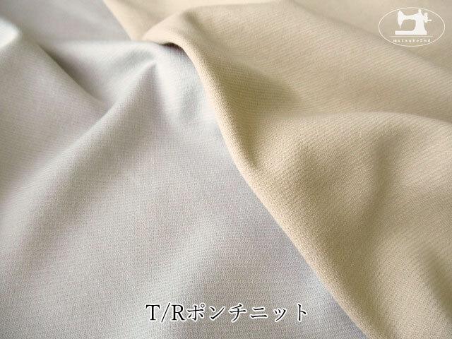 【メーカー放出反】  T/Rポンチニット