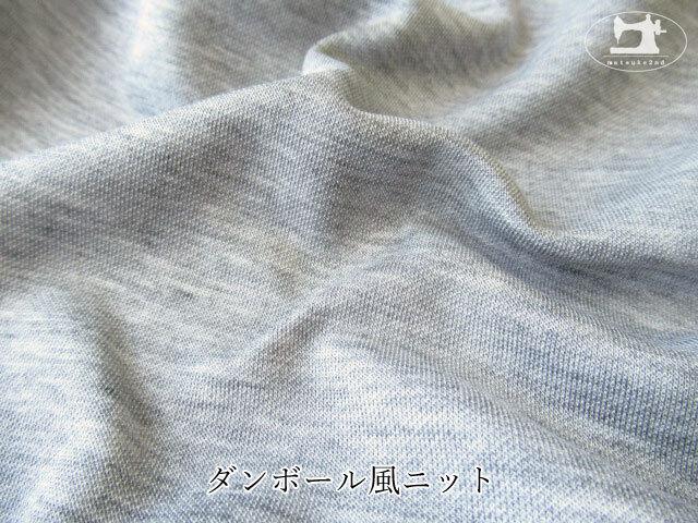 【メーカー放出反】  ダンボール風ニット 杢グレー