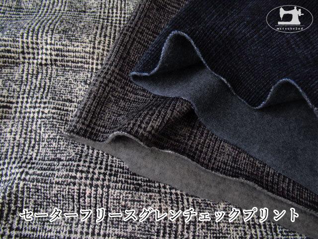 【アパレル使用反】 セーターフリースグレンチェックプリント