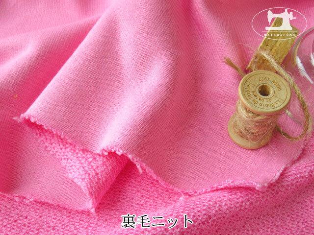 【メーカー放出反】 裏毛ニット ピンク