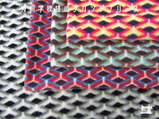 【アパレル使用反】 幾何学模様のプリントフリース
