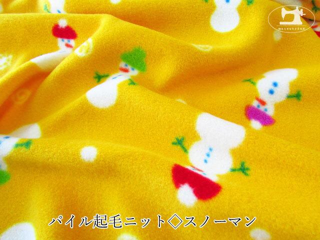 【アパレル使用反】 パイル起毛ニット ◇ スノーマン やまぶきいろ