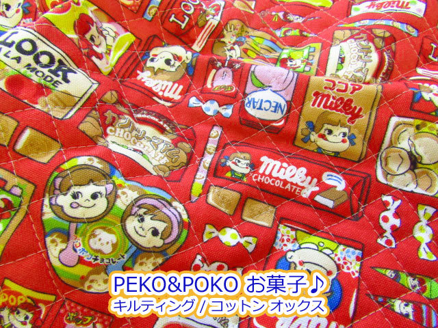 【キルティング】 ≪PEKO&POKO≫『 お菓子♪ 』 レッド【コットン オックス】