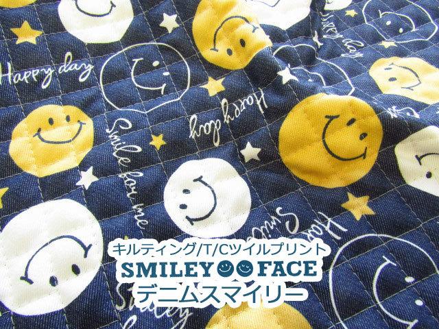 【 キルティング 】 SMILEY FACE 2019☆ 『 デニムスマイリー 』 ネイビー 【T/Cツイルプリント】