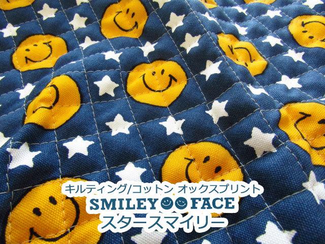 【キルティング】 SMILEY FACE 2019☆ 『 スター スマイリー 』 ネイビー【コットン オックス】
