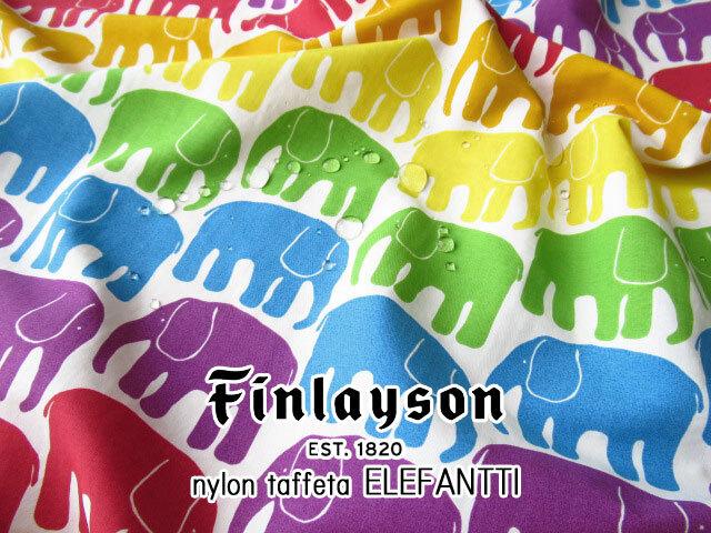 【弱撥水ナイロンタフタプリント】 Finlayson *ELEFANTTI (フィンレイソン*エレファンティ)