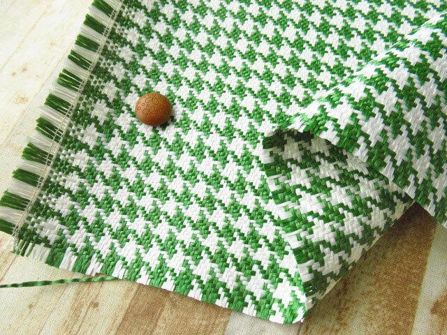 アウトレット! ≪バッグ向き≫編み込み千鳥ナイロン グリーン×オフホワイト系 約50cmカット