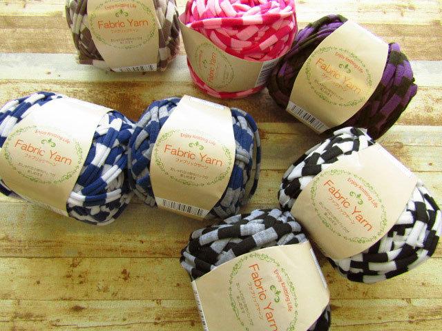 Fabric Yarn ファブリック ヤーン *Border(ボーダー)*