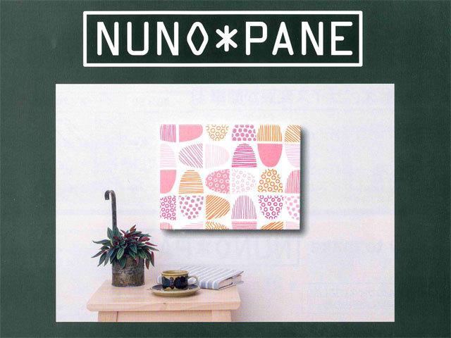 【Clover*クロバー】 ファブリックパネルで簡単アートなインテリア 『組み立て式 ファブリックパネル NUNO*PANE(布*パネ) 』