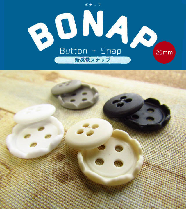 【20mm/4組入】 新感覚スナップ Botton+Snap 『BONAP( ボナップ ) 』<全4色>