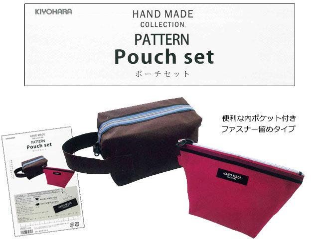 HAND MADE COLLECTION PATTERN ( ハンド メイド コレクション  パターン) 『 Pouch set ( ポーチセット ) 』