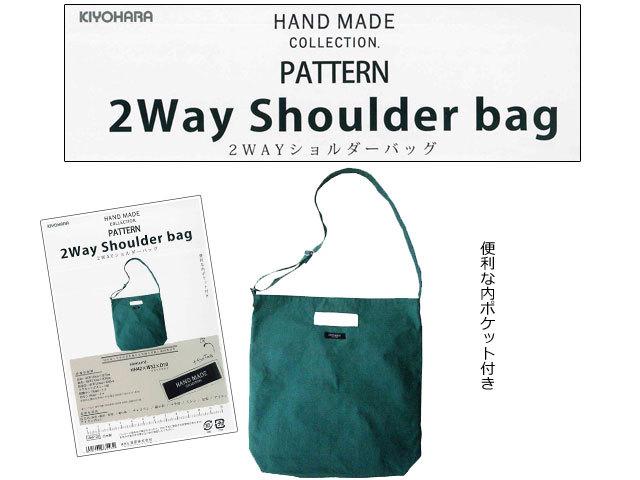 HAND MADE COLLECTION PATTERN ( ハンド メイド コレクション  パターン) 『 2Way Shoulder bag( 2WAYショルダーバッグ ) 』