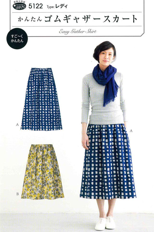 フィットパターン <かんたん ゴムギャザースカート> 【 レディ  】( 5122 )
