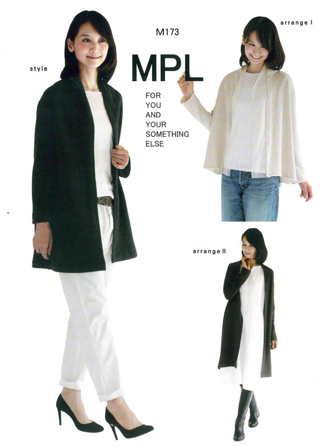 mパターン研究所 <ローブドカーディガン> 【大人サイズ 】( M173 )