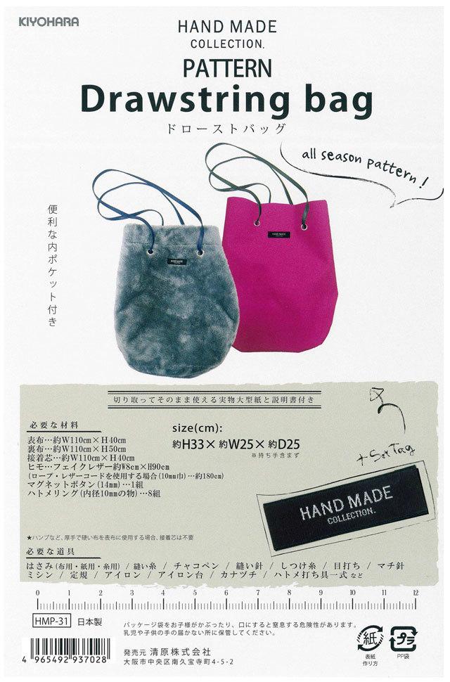 HAND MADE COLLECTION PATTERN ( ハンド メイド コレクション  パターン) 『 Drawstring bag ( ドローストバッグ ) 』