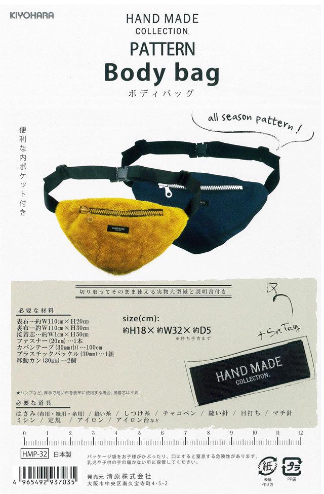 HAND MADE COLLECTION PATTERN ( ハンド メイド コレクション  パターン) 『 Body bag ( ボディバッグ ) 』