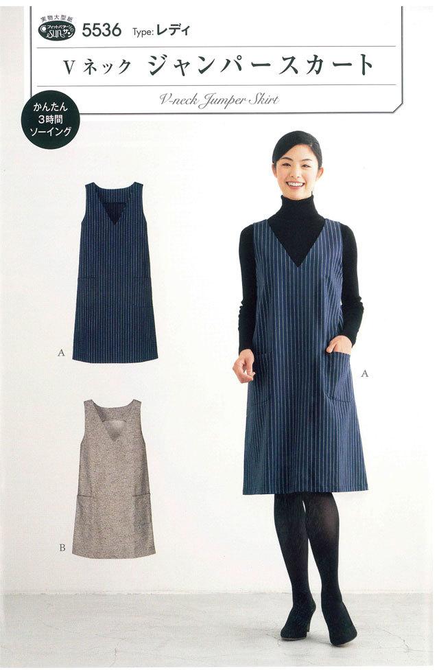フィットパターン <Vネック ジャンパースカート> 【 レディ  】( 5536 )