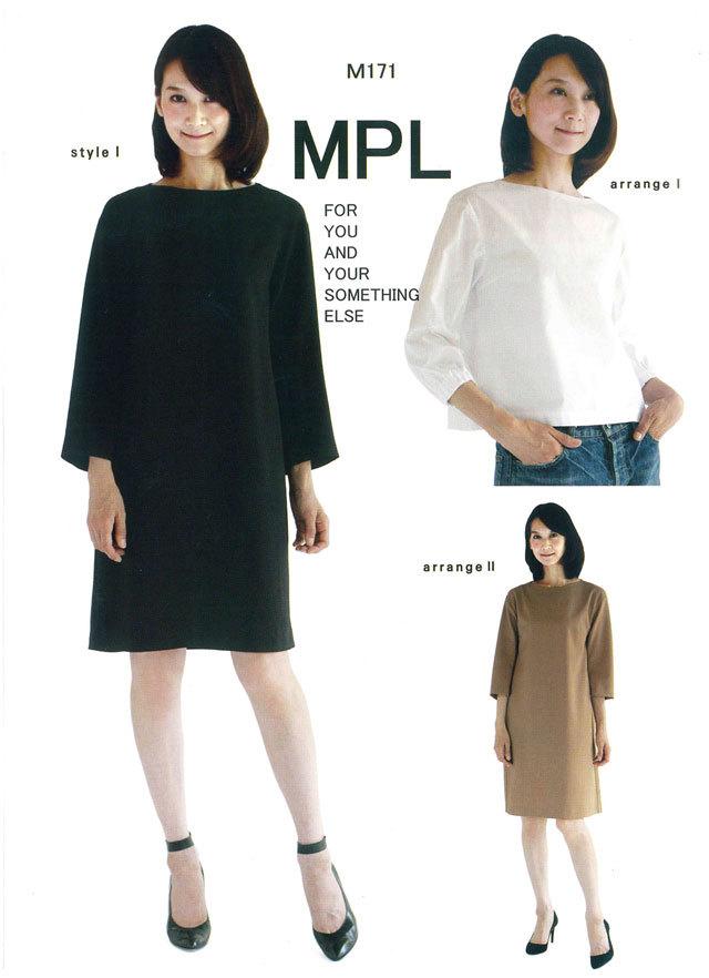 mパターン研究所 <ボートネックドレス> 【大人サイズ 】( M171 )