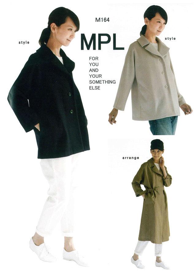 mパターン研究所 <ワイドカラーAラインジャケット> 【大人サイズ 】( M164 )
