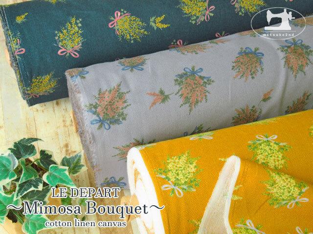 お買い得!【綿麻キャンバス】 LE DEPART ~Mimosa Bouquet~(ミモザブーケ)