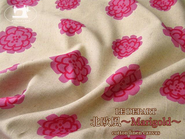 お買い得!【綿麻キャンバス】 LE DEPART 北欧風~Marigold~(マリーゴールド) キナリ(カス残し)×ピンク