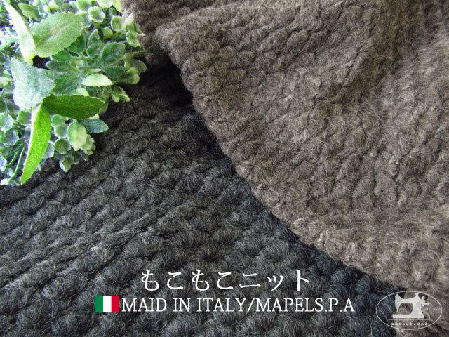 【メーカー放出反】 もこもこニット ≪MAID IN ITALY/MAPEL S.P.A≫